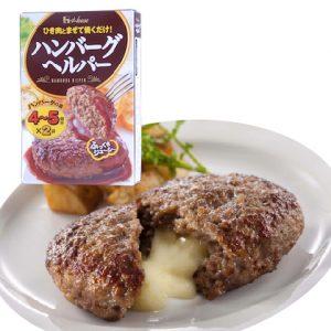 Hamburg Steak con Queso